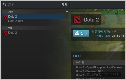 스팀 게임 라이브러리 목록 삭제 하는 방법 알아보기~
