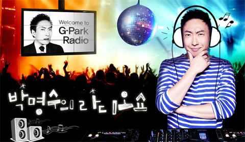 11:00 ~ 12:00  KBS2FM (CoolFM) - 박명수의 라디오쇼