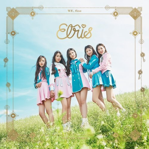 ELRIS – We, First Lyrics [English, Romanization]