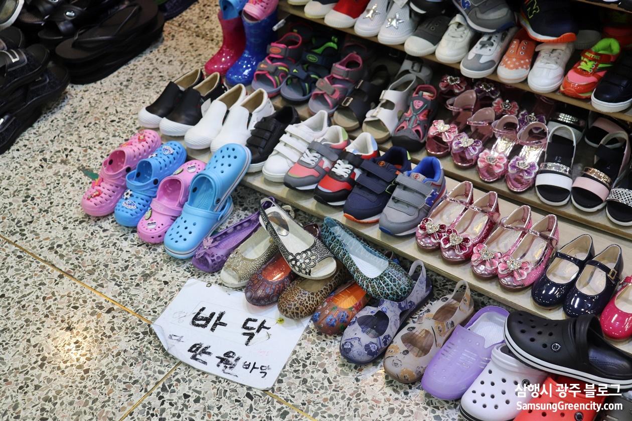 충남지하상가 신발 쇼핑