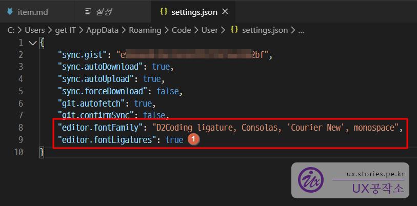 setting.json