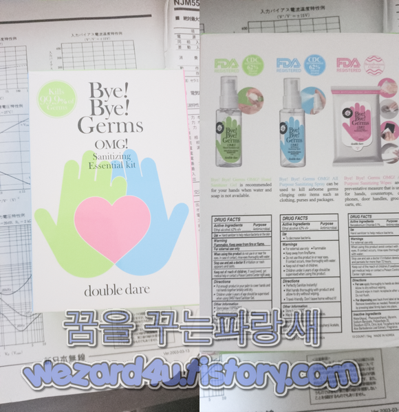 Double Dare, OMG! Bye Bye Germs Sanitizing Essential Kit 3 Piece Kit(OMG!잘가!잘가!필수 소독 살균 키트)