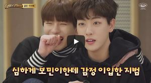 Golden Child - Dolden Movie #4