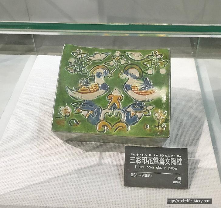 일본 당나라 8세기 화려한 도자기