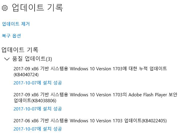 Rdpwrap Not Listening Windows 10