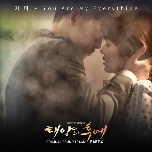 Gummy – You Are My Everything Lyrics [English, Romanization]