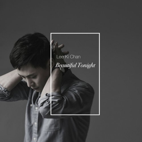 LEE KI CHAN – Beautiful Tonight Lyrics [English, Romanization]