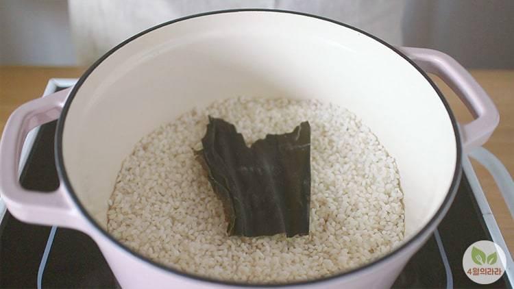 냄비밥하는법_무밥만드는법_느타리버섯무밥