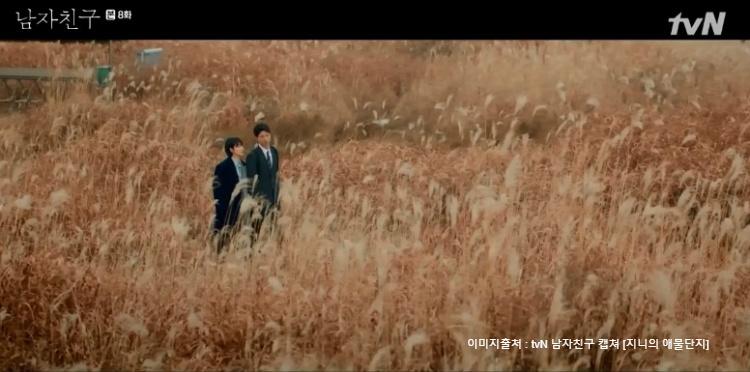 남자친구 OST Part6 솔튼페이퍼(SALTNPAPER)) 남자버전, 사야(Saya)여자버전  'Take Me On' 음악 듣기-노래 가사 해석 ㅣ 쿠바노래6