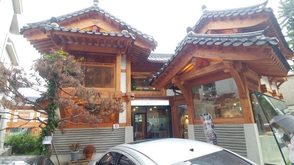 서울주얼리지원센터 2관