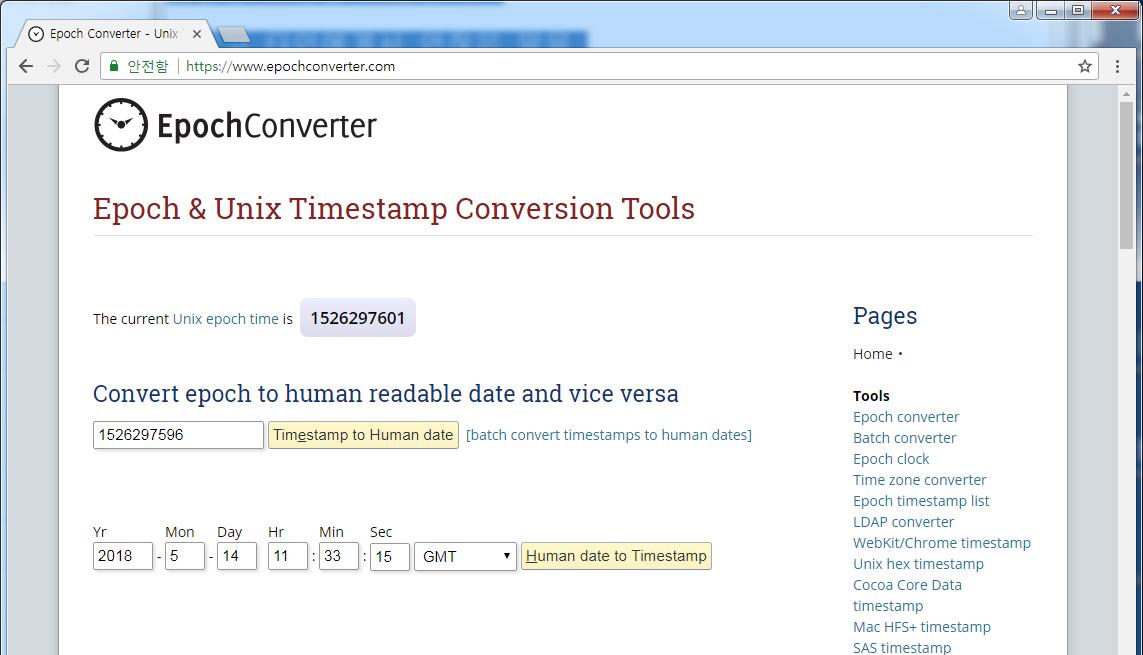타임스탬프 시간 변환 사이트 Unix Timestamp Conversion : aisi