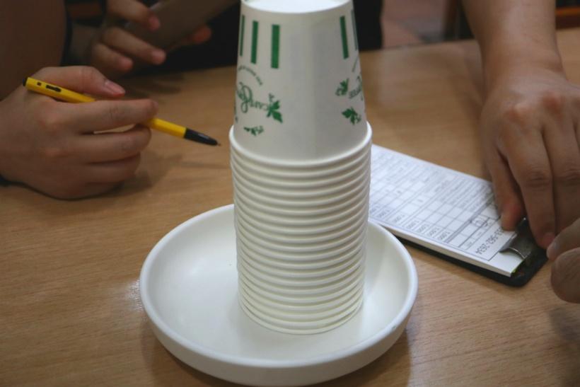 회동집-물컵