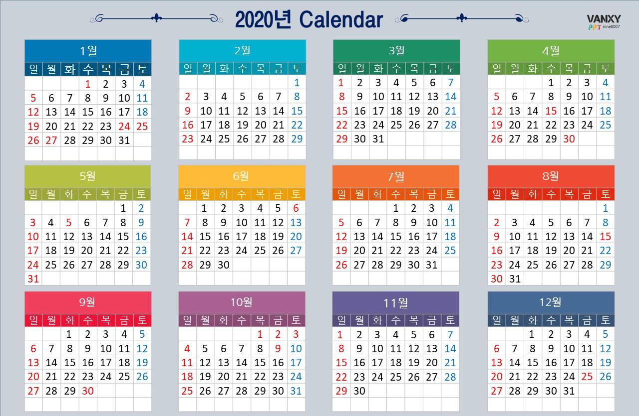 2020년 달력 2020 calendar