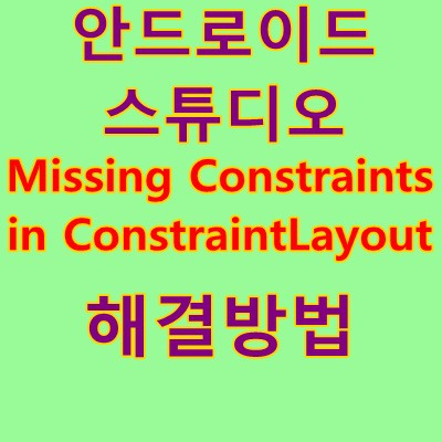 missing constraints in constraint layout