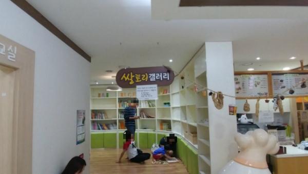 쌀박물관_25