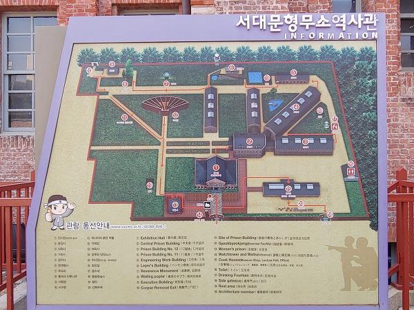 서대문형무소 역사관_9