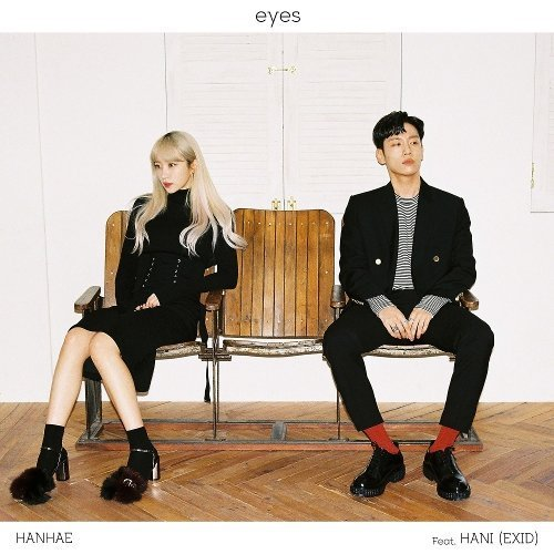 HANHAE – Eyes (feat. Hani) Lyrics [English, Romanization]