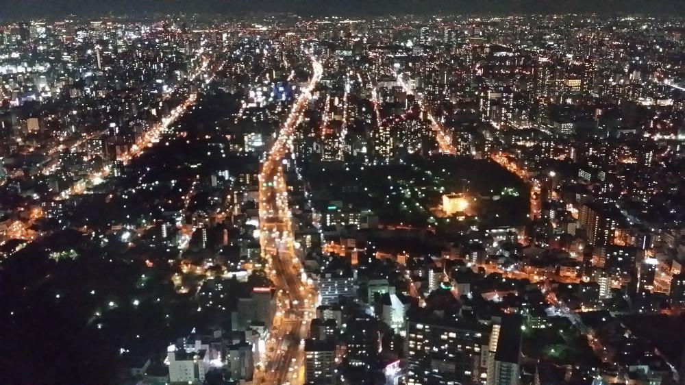 오사카야경