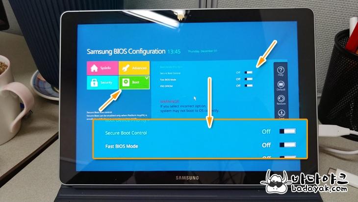 삼성 노트북 태블릿PC (갤럭시북)에서 USB 부팅 방법