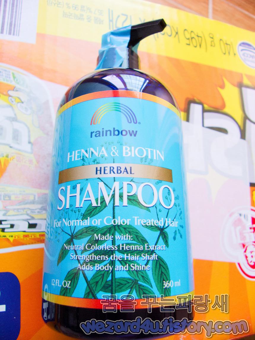 Rainbow Research 헤나&비오틴 허브 샴푸(Rainbow Research Henna Biotin Herbal Shampoo) 제품 앞면