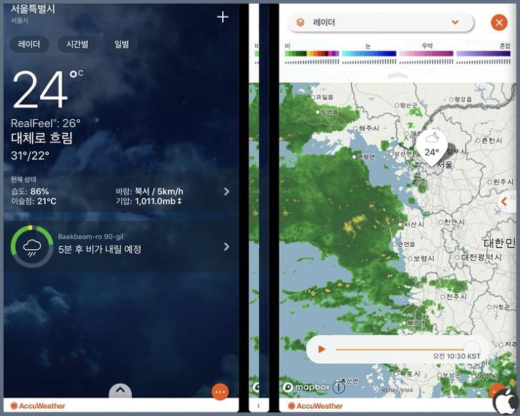 세계 날씨 앱