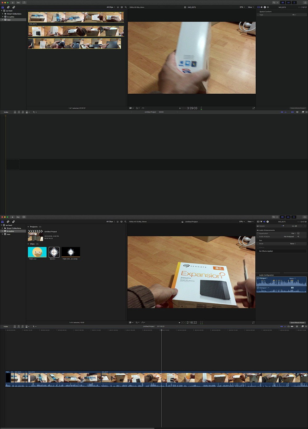 #FCPX 10.4.4