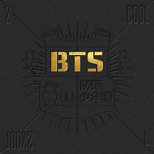 BTS – No More Dream Lyrics [English, Romanization]
