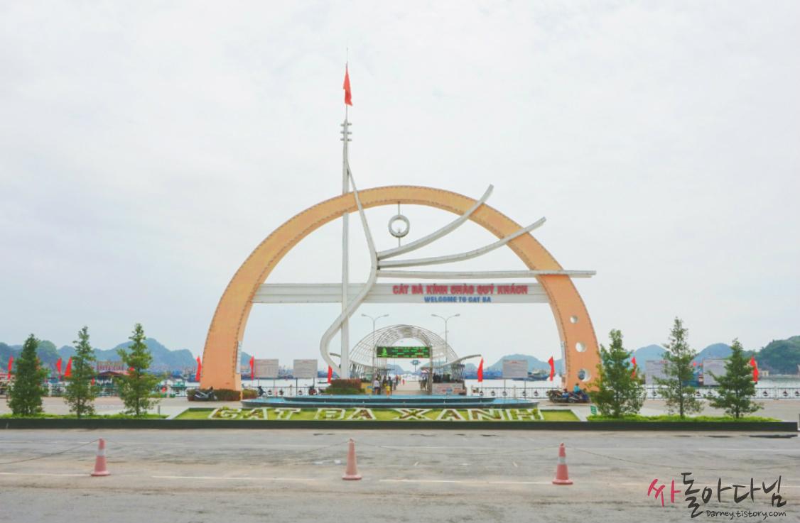 베트남 깟바