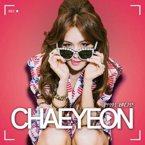 Chae Yeon – Obvious (Feat. Heoinchang) Lyrics [English, Romanization]