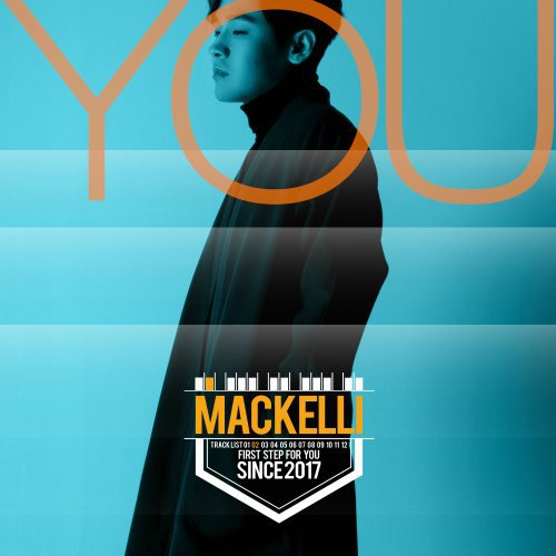 Mackelli – You Lyrics [English, Romanization]