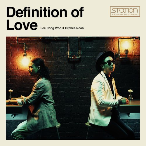 LEE DONG WOO X Orphée Noah – Definition of Love Lyrics [English, Romanization]