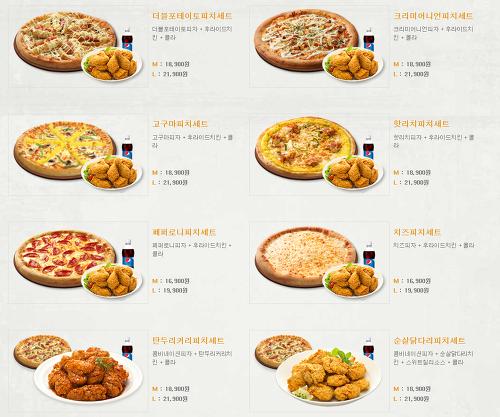 피자나라 치킨공주 메뉴 추천