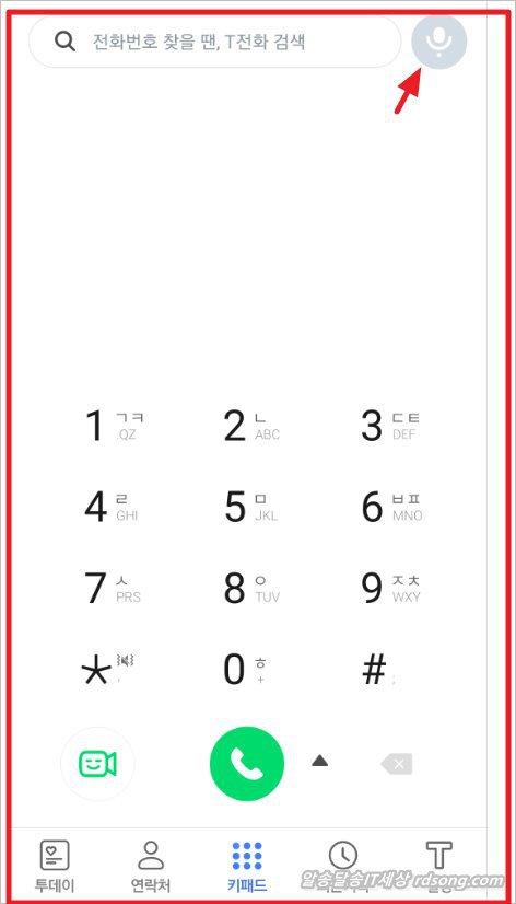 T전화 NUGU 음성인식 AI 업데이트2