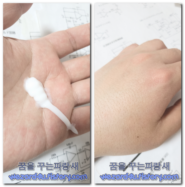 CeraVe SA Lotion for Rough Bumpy Skin 제품 사용