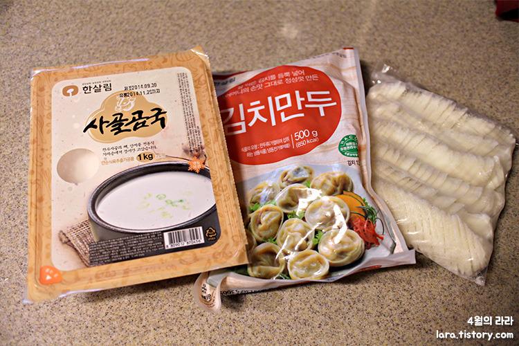 만두국끓이는법_간단한아침식사