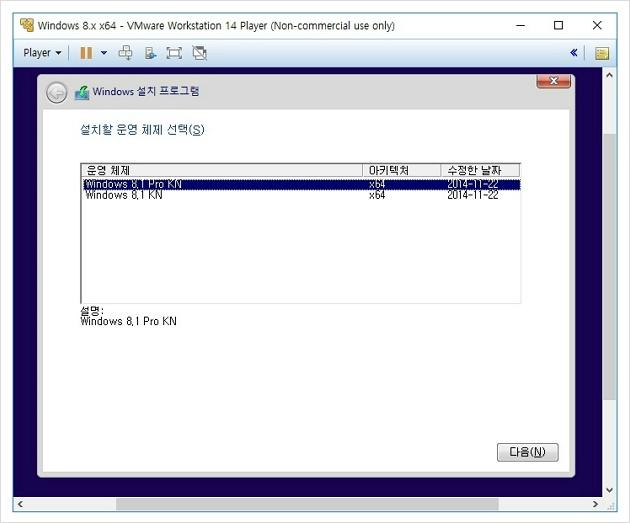 윈도우 설치 진행