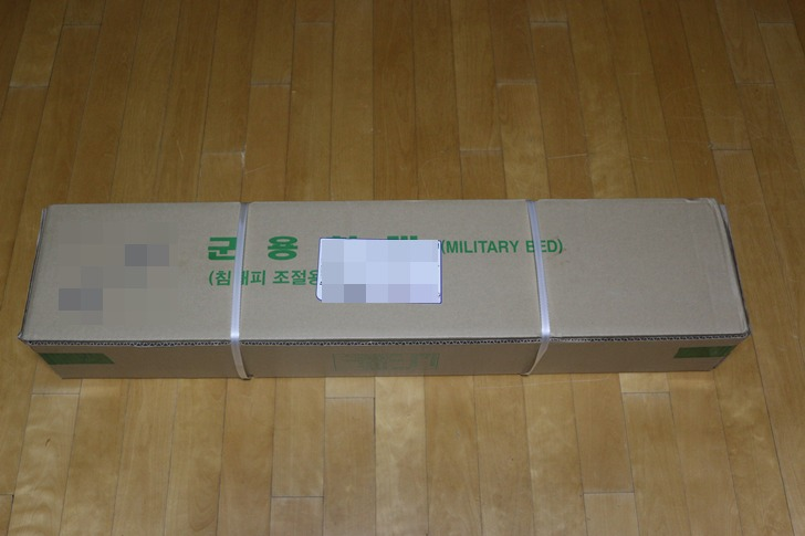 삼일정공 군용 야전침대 최고급 버클형 구매 및 개봉기