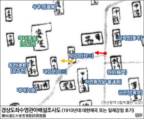 경상도좌수영관아배설조사도(慶尙道左水營官衙配設調査圖) 일부
