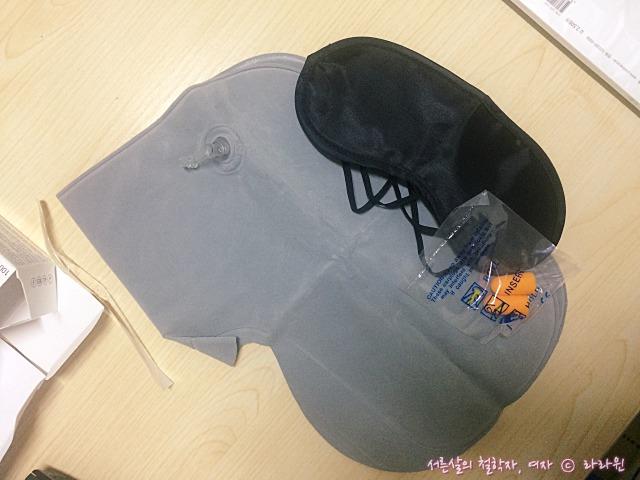 비행기 목베개 이어폰 안대 세트