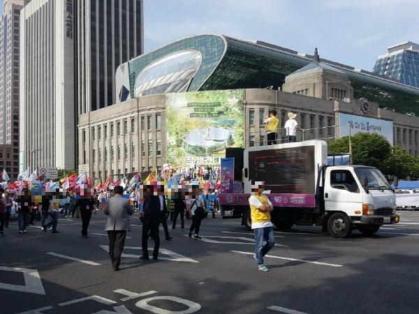 동성애 반대 행진