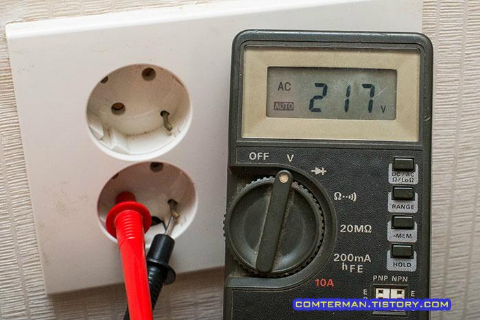 활성선과 접지선 전압 측정