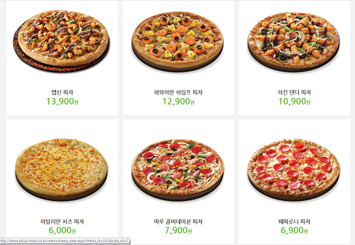 피자마루 메뉴 추천 콤비네이션 점보피자