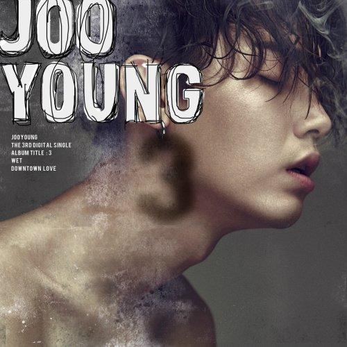 Jooyoung – Wet (Feat. Superbee) Lyrics [English, Romanization]