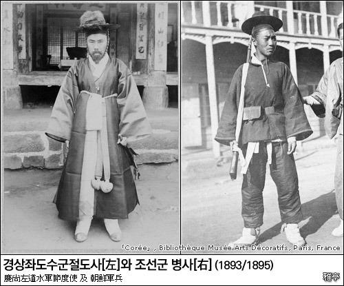 경상좌도수군절도사 및 조선군 병사