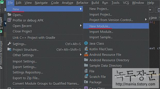 안드로이드(Android) 프로젝트 참조 라이브러리 프로젝트 만들기