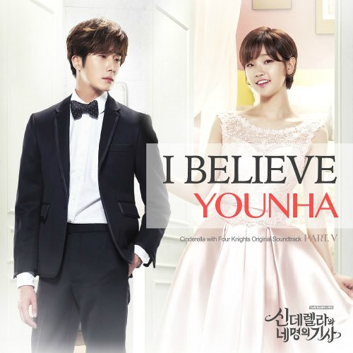 YOUNHA – I Believe (Cinderella and Four Knights OST Part 5) Lyrics [English, Romanization]