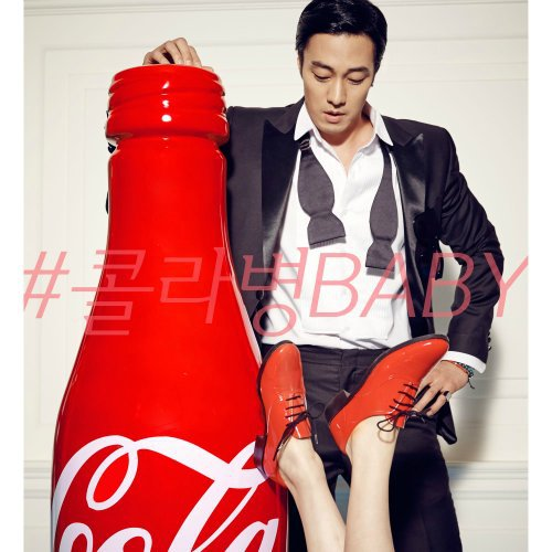 So Ji Sub – Coke Bottle Baby Lyrics [English, Romanization]
