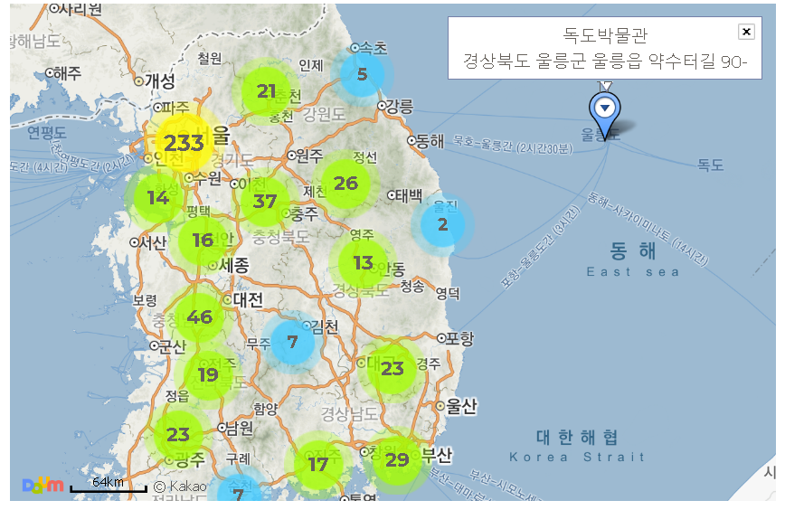 Daum map API, 클러스터링과 인포윈도우 생성하기 Daum Map on google map, thomas map, brown map, hamilton map, samsung map, nelson map, secession map, howard map, martin map, limoges map, schneider map, world war i map, campbell map, pandora map, meissen map, peters map, british empire map,