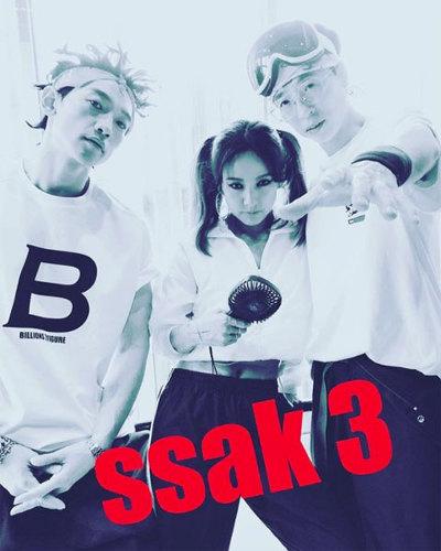 싹쓰리 SSAK3 데뷔 2