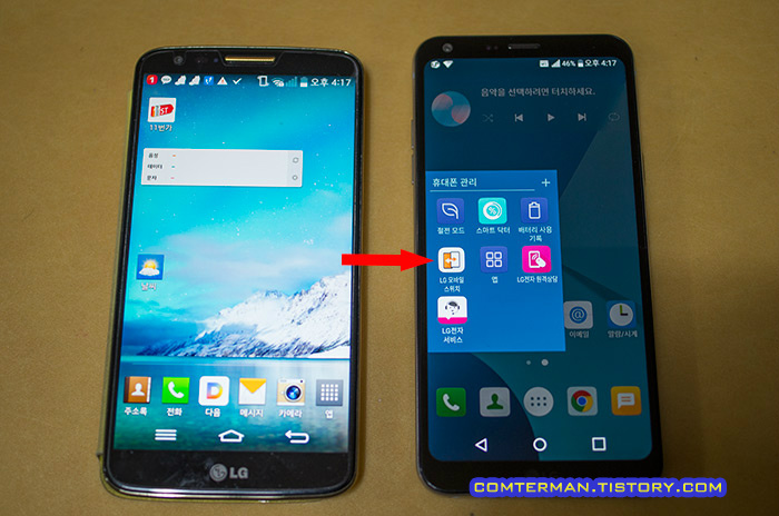 LG G2 Q6